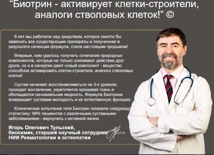 какое лекарство лечит суставы